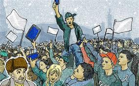 Youth Protest